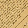 Социолошки преглед 1938.