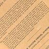 Социолошки преглед 1961-2009.