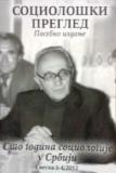 """Социолошки преглед, Год. XLVI (2012) ПОСЕБНО ИЗДАЊЕ """"СТО ГОДИНА СОЦИОЛОГИЈЕ У СРБИЈИ"""", св. 3-4"""